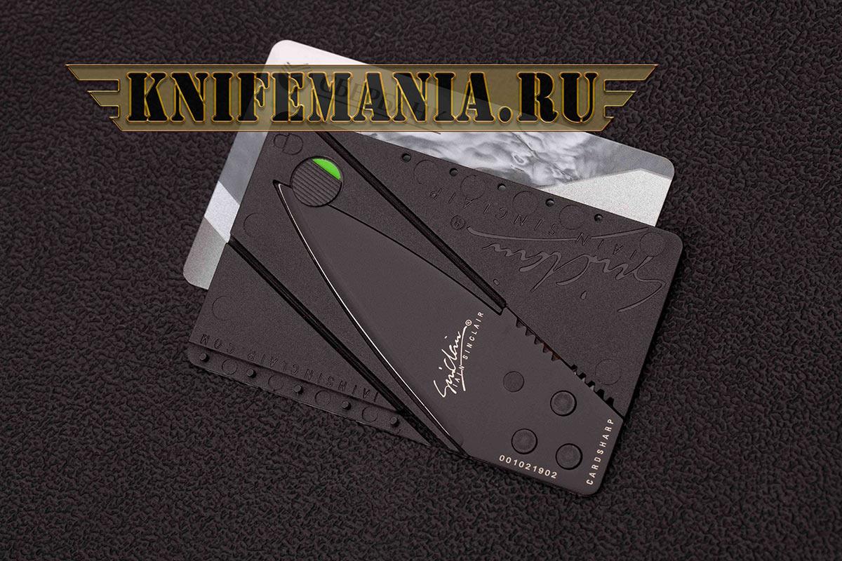 Cardsharp 2 Safety Utlility Knife Black Original