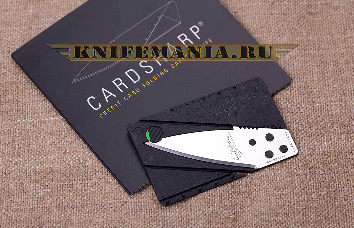 Cardsharp2 Safety Utlility Knife Original