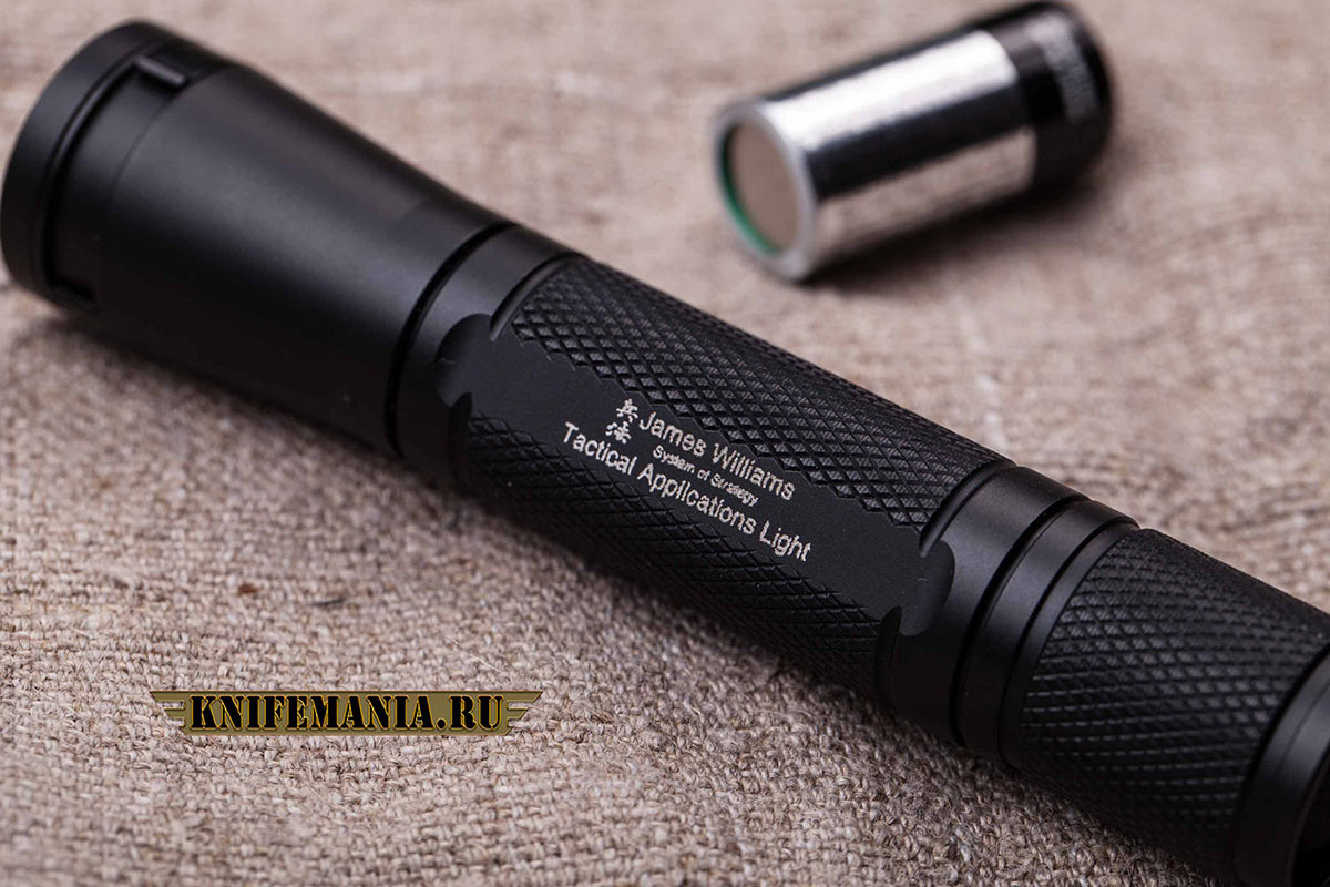 CRKT Williams Personal Defense Flashlight F1000