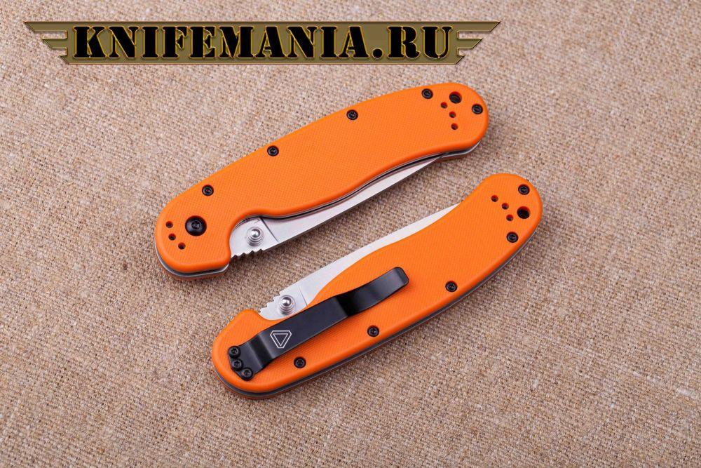 Ontario Rat Orange